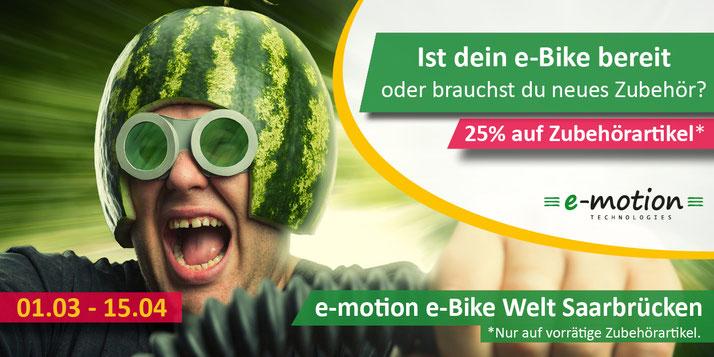 e-Bike Zubehör sichern