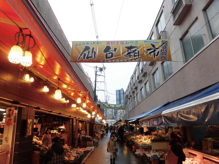 築地の市場を小さくした感じの味わいある横丁