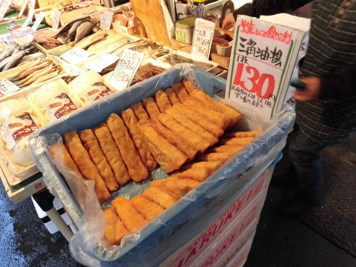 仙台の方は1日1枚食べるというが