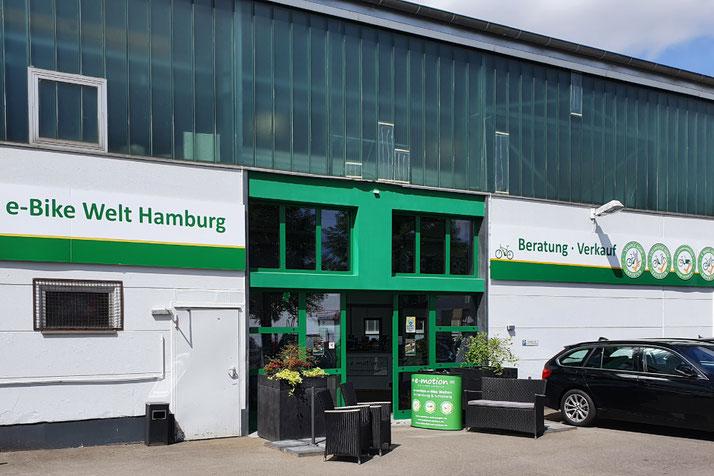 Lastenfahrrad-Zentrum Hamburg