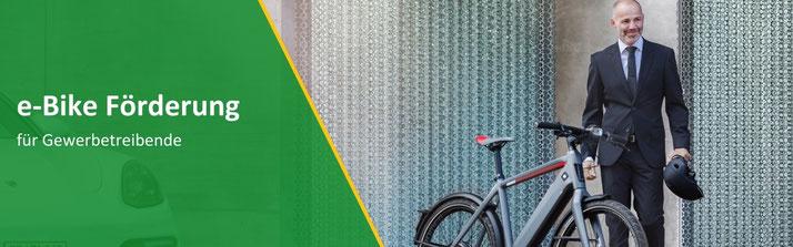 e-Bike Förderung für Gewerbetreibende
