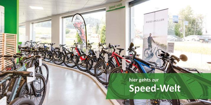e-Bike Speed Welt Ausstellung in Aarau-Ost