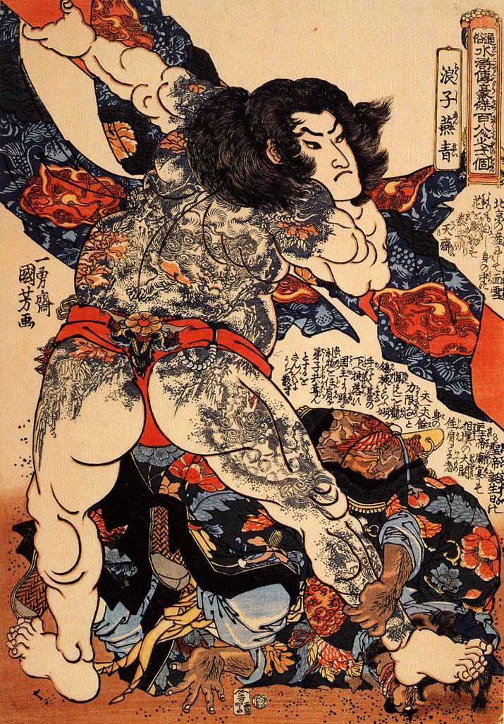 tattoo in japan, public bath in japan