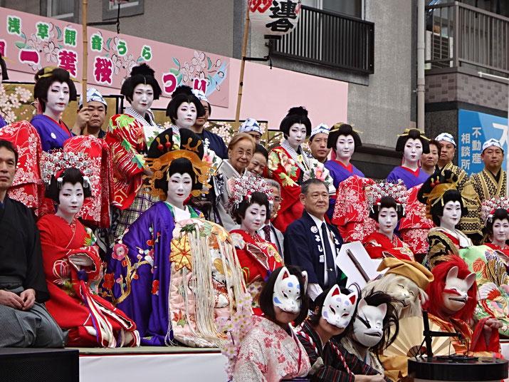 oiran, geisha, kimono