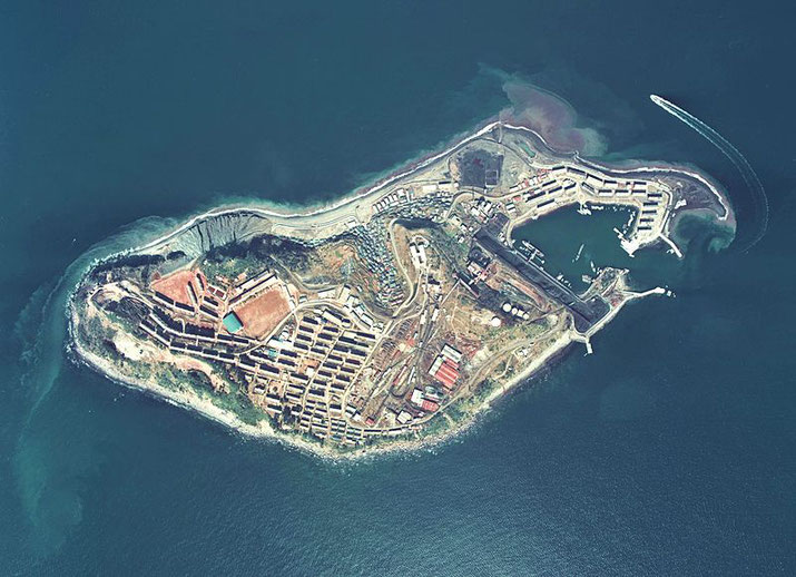 Ikeshima island in 1974 Source: Wikipedia
