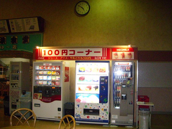 豊橋の温泉施設の自動販売機コーナーに設置したPR用のパネル看板