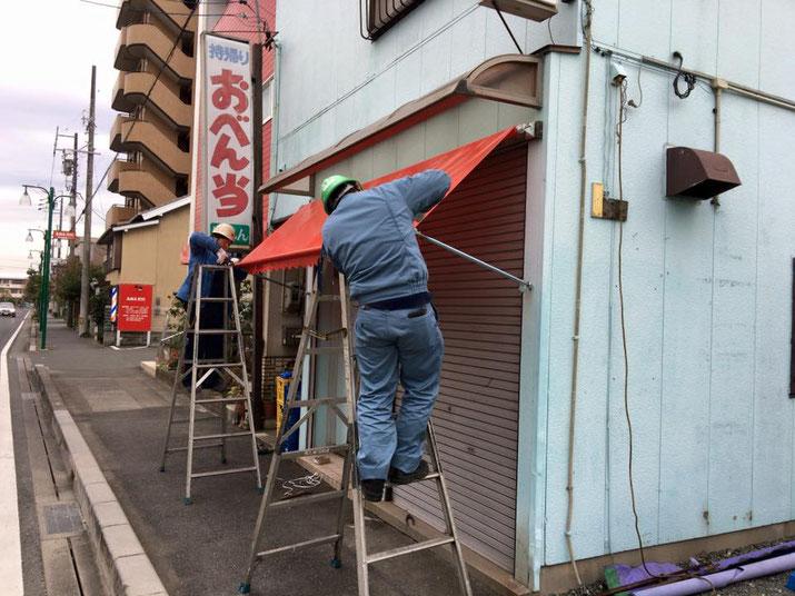 豊川のお弁当屋さんの軒先に雨除けの巻き上げ式テントを施工