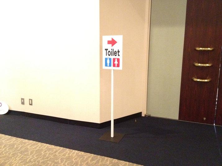 豊橋市内で開催されたイベントのトイレへの誘導スタンド看板