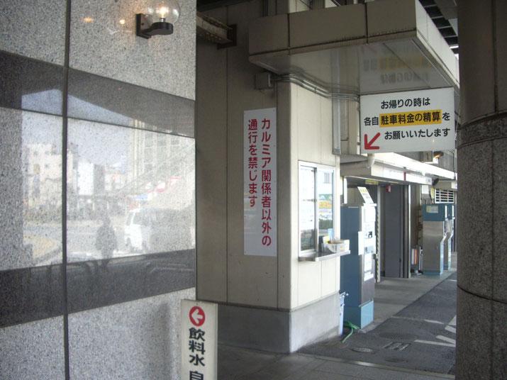 豊橋の商業施設の関係者以外通行禁止のパネル看板