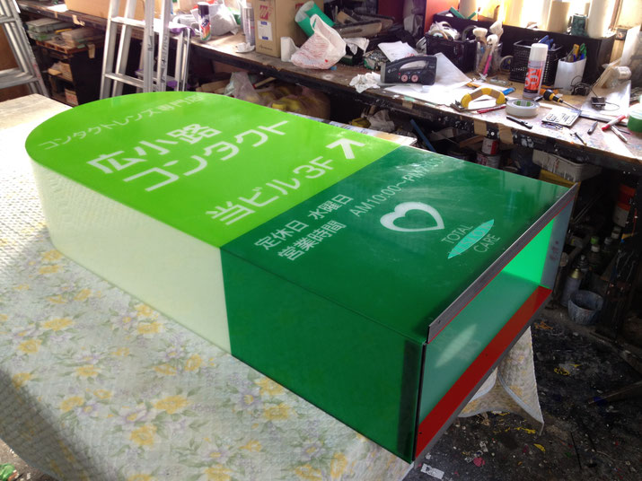 豊橋の看板屋さんが作った内照式スタンド看板のアクリルBOX部分にシートを貼り込みした状態