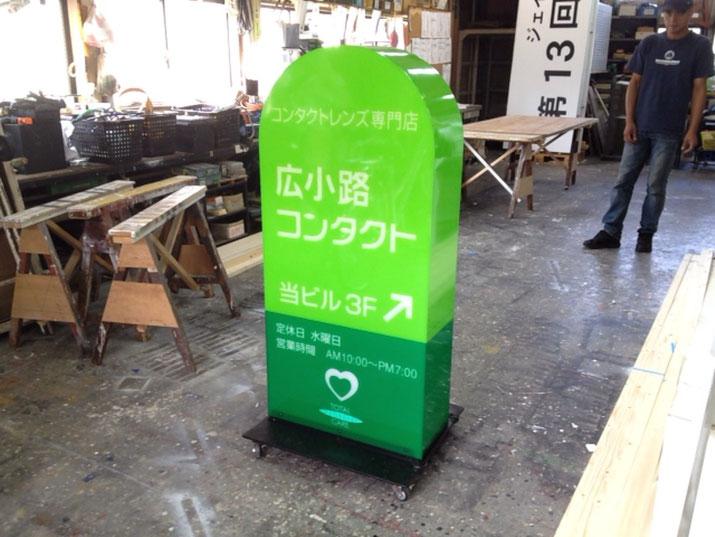 豊橋の看板屋さんが作った内照式スタンド看板のアクリルBOX部分を組み上げた状態