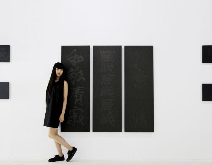 Photo : 小野直樹(Naoki Ono)