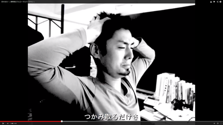 京都のウェブライダー松尾さんにSEOセミナーを豊橋で開催していただきます