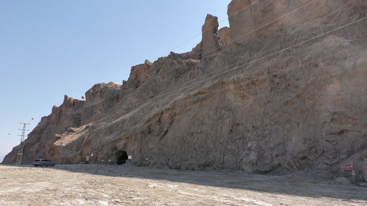 Lot's cave at the base of Sodom Mount