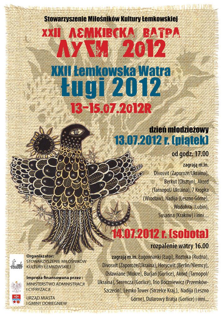 XXII Łemkowska Watra w Ługach 13-15 lipca 2012