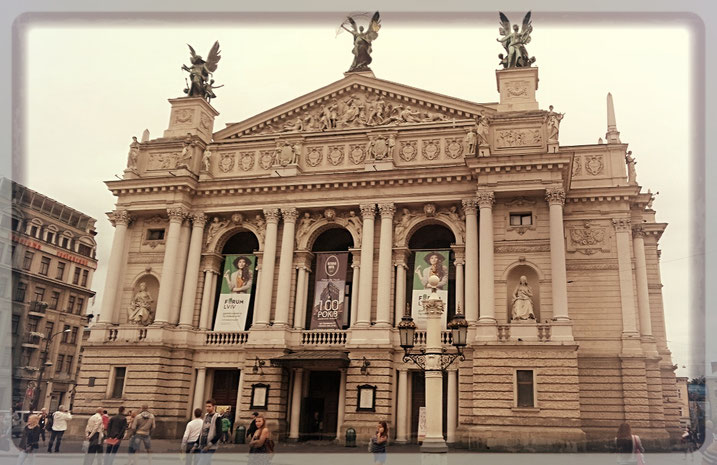 Львовский театр Оперы и Балета им. С. Крушельницкой