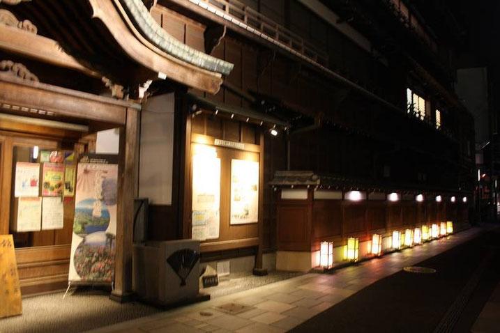 Itō K's House