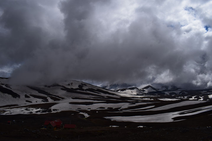 South from Hrafntinnusker, Laugavegur, Fjallabak