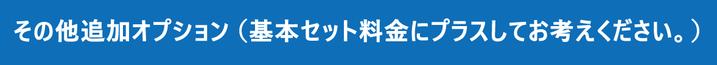名古屋 愛知 岐阜 音響 レンタル 出張 イベント 学園祭 照明 舞台 ステージ設営 フェス