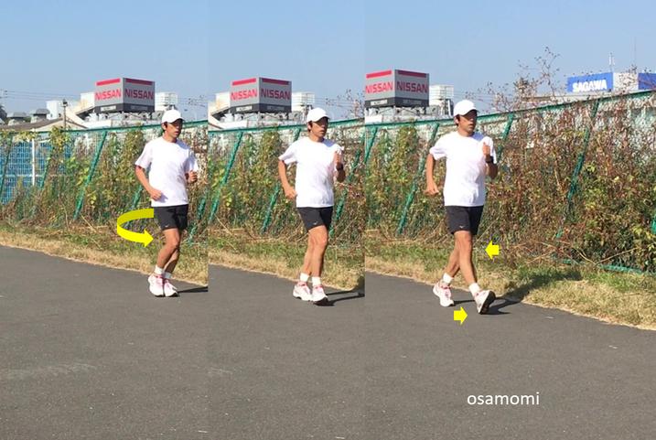 昭島市の競歩教室は、オサモミウォーキング教室昭島。膝の返し!