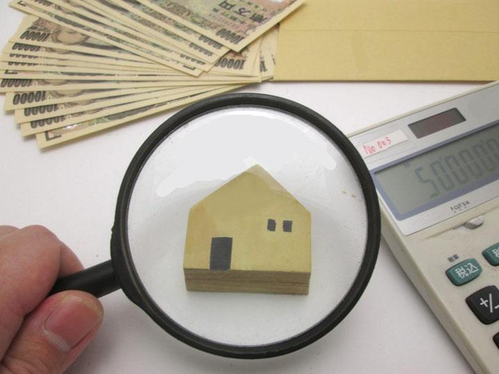 建物状況調査(インスペクション)の有効的な活用方法は?