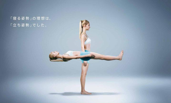 理想の寝姿勢は、真っすぐ立った姿勢(正常立位姿勢)です。 / マニフレックスの品揃えが 1番の マニステージ福岡