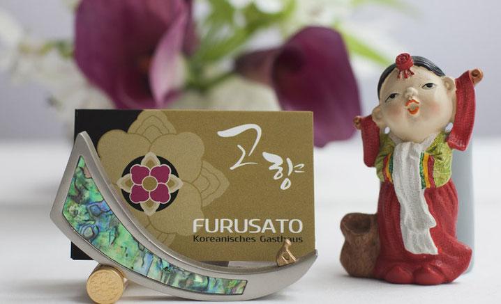 Welcome to Furusato
