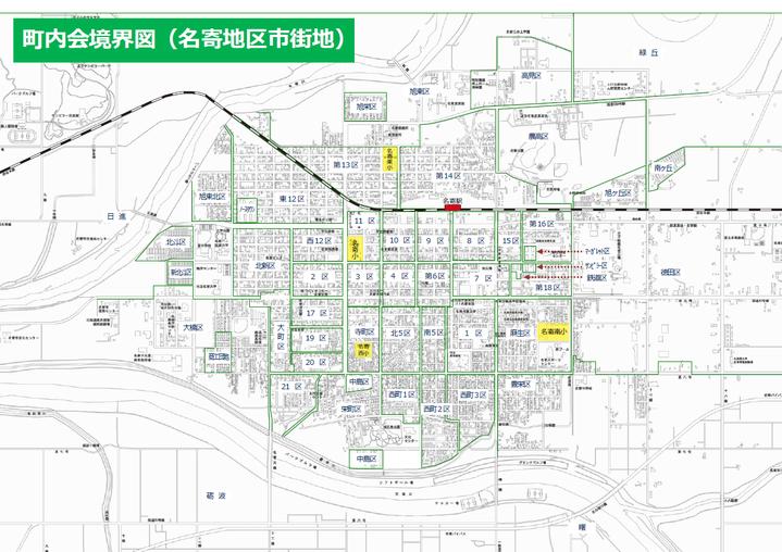 名寄市町内会境界図(市街地)