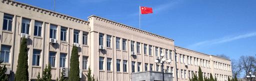 遼寧師範大学 本部の写真