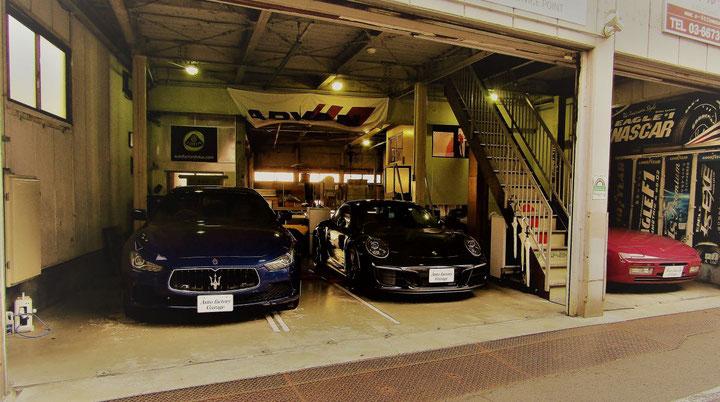 Autofactory garage