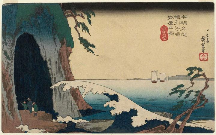 Utagawa Hiroshige The Cave at Enoshima.