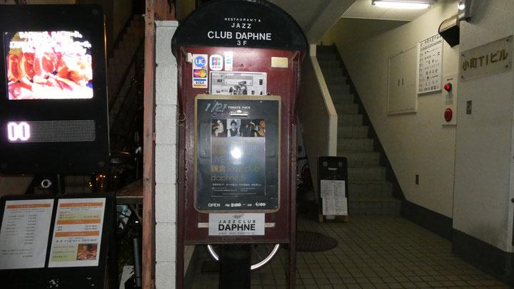 2018/01/21 鎌倉JAZZ CLUB DAPHNE