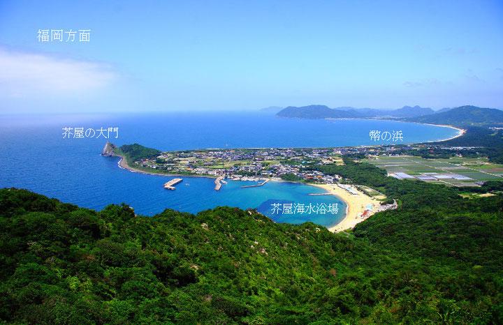 福岡方面の眺望。弧状の海岸線が美しい。