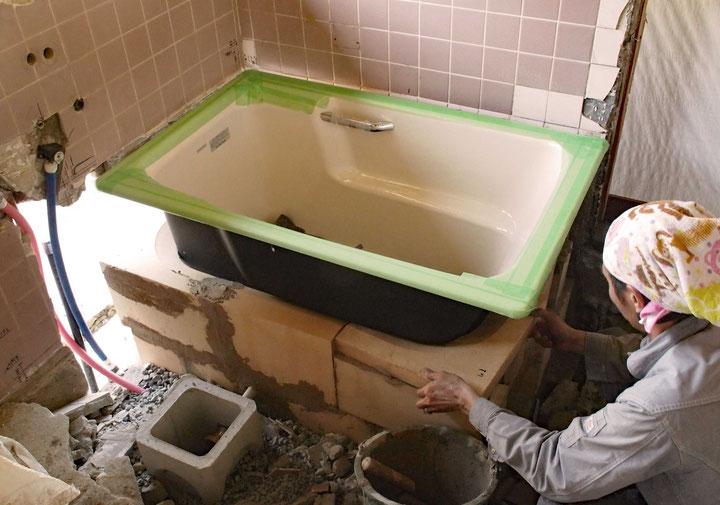 直焚き風呂の設置