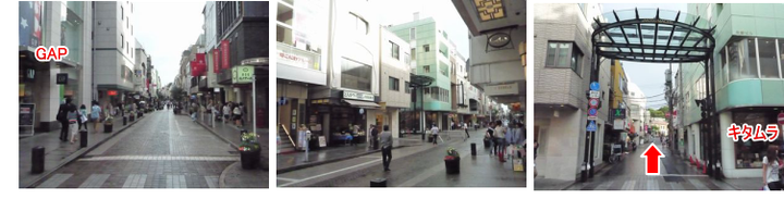 横浜山手デンタルクリニックまでの道のり 元町ショッピングストリート