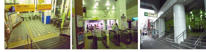 JR根岸線 石川町駅南口(元町口)