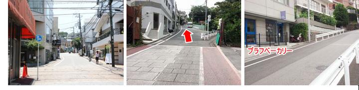横浜山手デンタルクリニックまでの道のり 代官坂