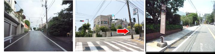 代官坂上交差点・バス停と横浜山手デンタルクリニック