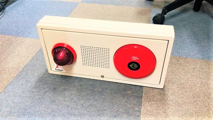 """表示灯・ベル。発信機が一つの箱に入った""""総合盤"""" 消防用設備"""