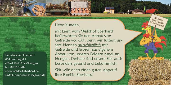 Mit Eiern vom Waldhof Eberhard befürworten Sie den Anbau von Getreide vort Ort, denn wir füttern unsere Hennen ausschließlich mit Getreide und Erbsen aus eigenem Anbau!