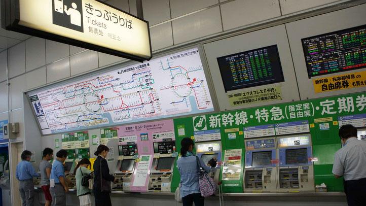 """Automates de gare (distributeur de billets, achat et recharge de cartes IC (Pasmo, Suica etc) - crédit photo """"japon pratique : http://japonpratique.com"""