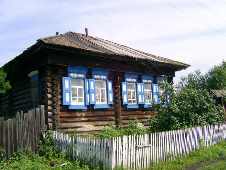 Родительский Дом с. Екатериновка