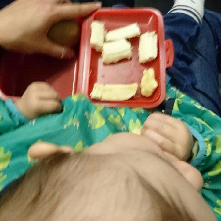 #12von12 #4von12 Zwischensnack Baby Banane Zugfahrt unterwegs