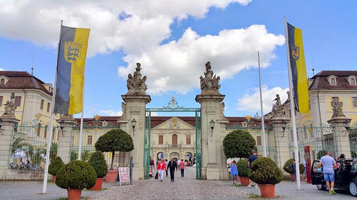 Дорога от ворот вокзала до ворот дворца займёт не более 15 минут
