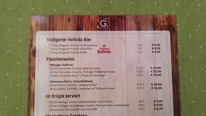 На весеннем Октоберфесте предлагают один вид пива, один с лимонадом и без алкоголя