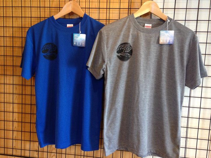 ポリエステル100%のドライコットンタッチTシャツ‼全2色展開。