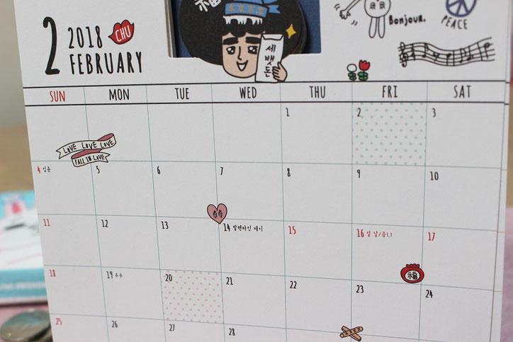 韓国卓上カレンダー2018
