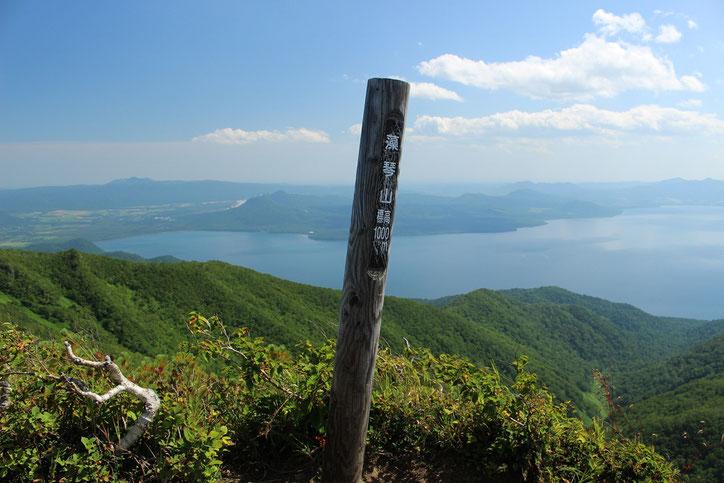 藻琴山山頂