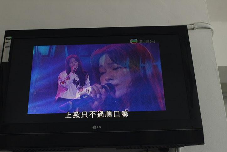 香港テレビ