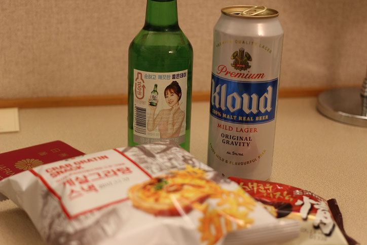 KLOUDビール